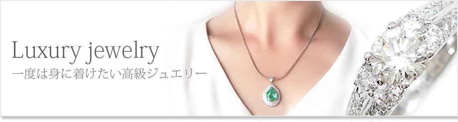 DIAMOND 新品参考価格から最大74%OFF