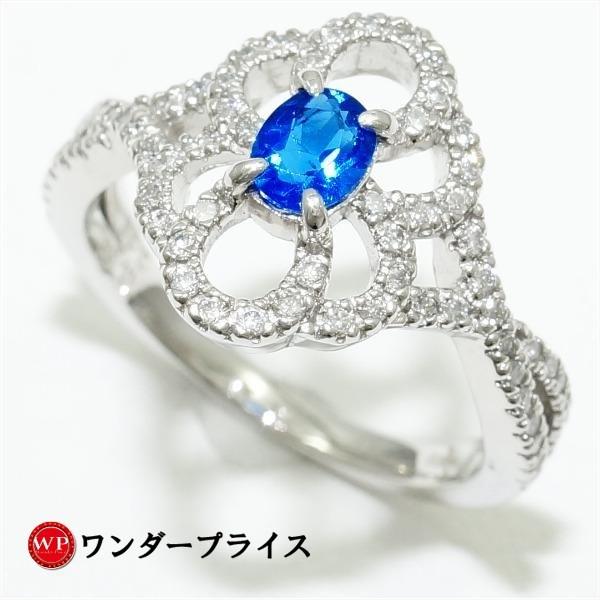 アウィナイトの指輪